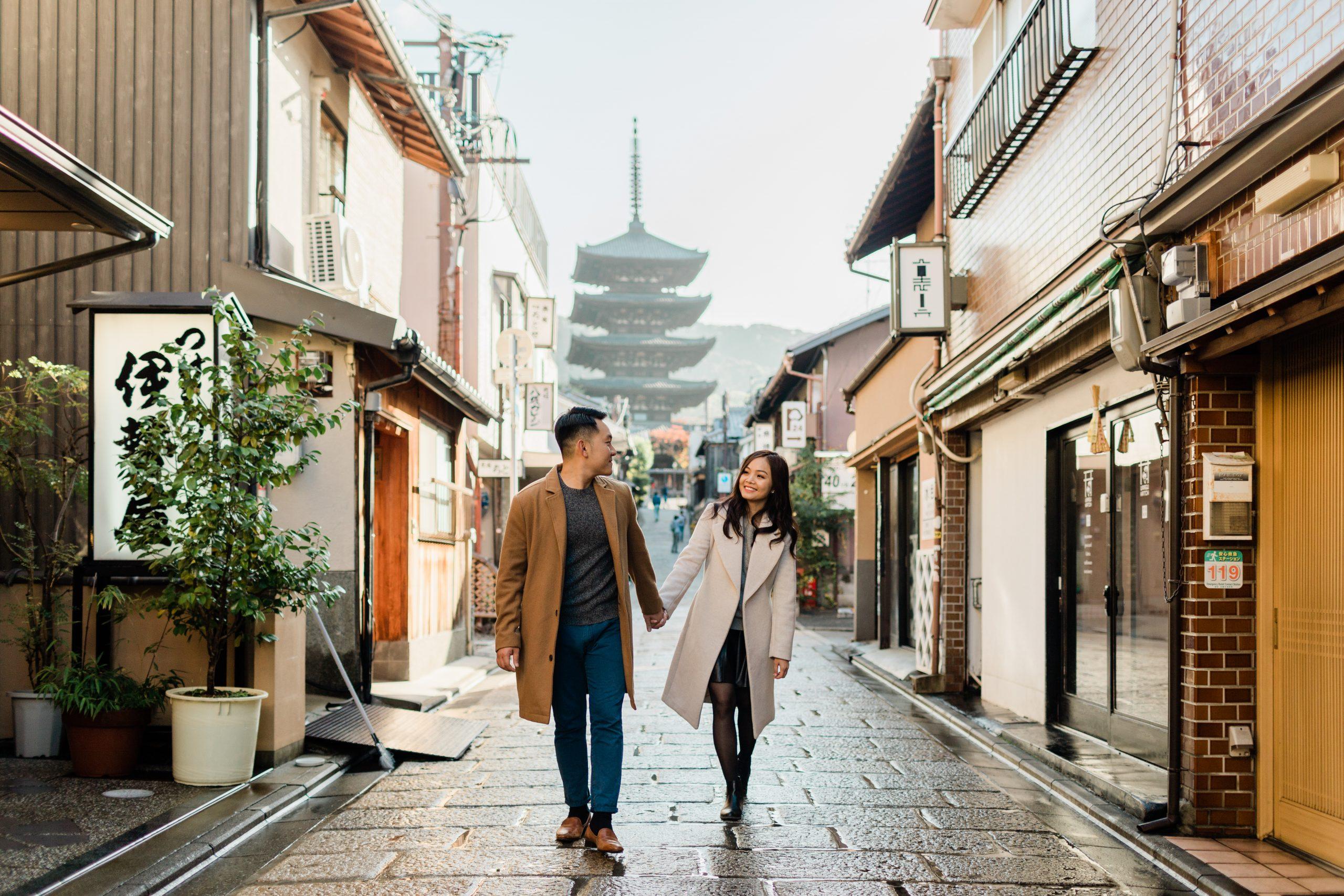 Kyoto couples